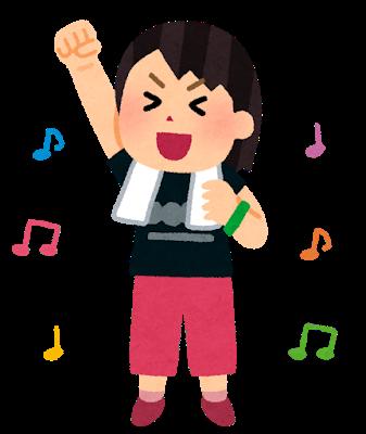 音楽で「うまくいっている自分」を引き出す!