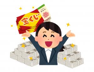 明日(12月15日)に【年末ジャンボ宝くじ大当たり祈願祭】を開催します!