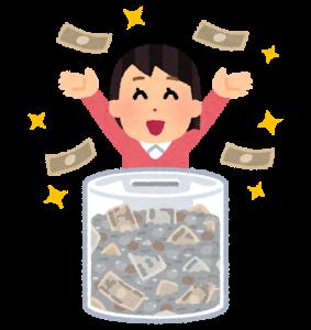 【金運お正月飾り】で2020年も金運アップ!