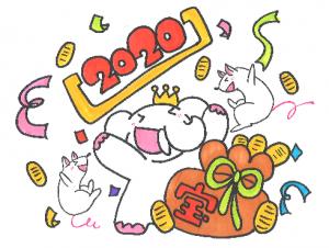 金運アップ待ち受け!2020年も【金運爆上げ】だゾウ!!