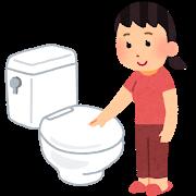 2月は、トイレをピカピカにして【金運】を目覚めさせる(掃除以外での6大ポイント)