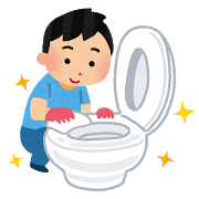 2月の金運アップのポイント(トイレ掃除が一番重要)