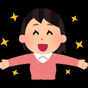 【動画】金運アップ&幸運アップの最大の秘訣 「笑顔」について