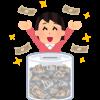 【金運アップの方法】他人を幸せにする人に金運は集まる