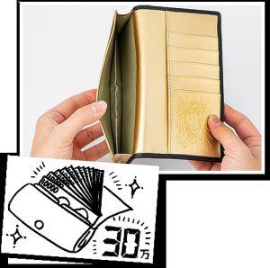 金運寺の住職が説く「ビンボー財布」にある3つの欠点(その2)