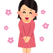 【ドリームジャンボ宝くじ大当たり祈願祭】&【№1開運祈願祭】