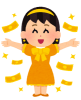 6月は「キラキラ」で【金運アップ・宝くじ当選の体質】を作る!