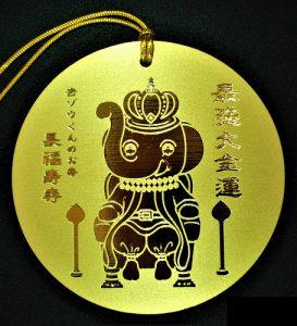 【最強大金運日】&【最大開運日】に本気で願いを叶える!