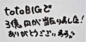 【今日は大安吉日】 金運&開運が10倍増する特別な[お守り]