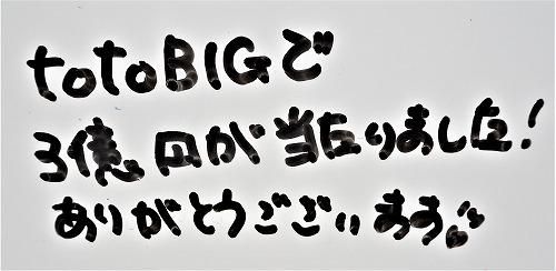 金運がドカンとアップする言葉(口ぐせ)№1 「ありがとう」