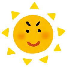 【8月の金運アップの方法】太陽の光を浴びて金運パワーを全開する!