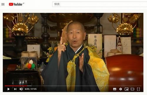 【YouTube】「サマージャンボ宝くじ【高額当選】祈願祭」