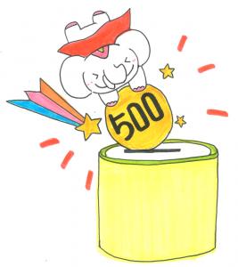 来る11/1(日)は【貯金パワー爆上げ祈願祭】!年内トップクラスの大吉日です!