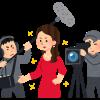 【緊急告知】10月25日(日)はテレビ撮影のためご迷惑をお掛け致します。