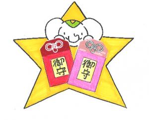 金運アップ待ち受け!縁起の良い【二重叶結び】だゾウ!!