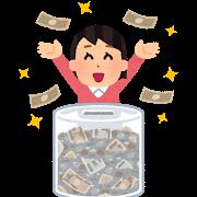 コロナ禍でも「金運を上げる」3つの方法  吉ゾウくんの長福寿寺