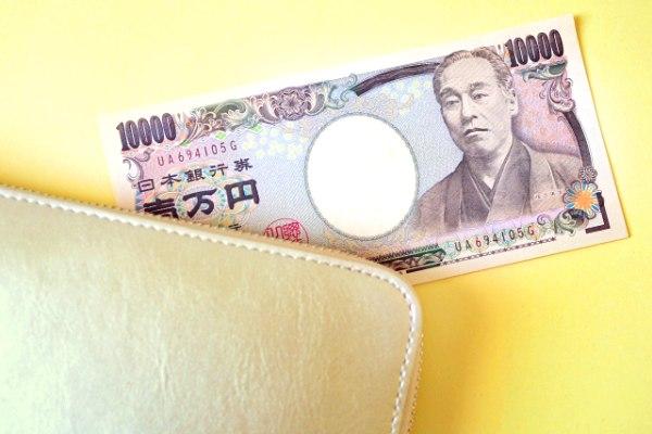 金運アップする財布の使い方