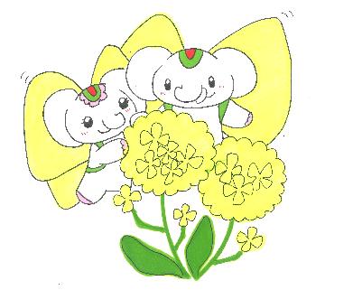 金運アップ待ち受け!!吉ゾウくんと幸運を運ぶ【黄蝶】だゾウ!!