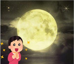 〈本日は満月〉満月パワークリスタルの授与で旦那の収入が上がる!?