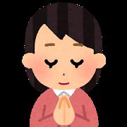 本日は神吉日!【夏詣(なつもうで)】で下半期の運氣が上がる!?