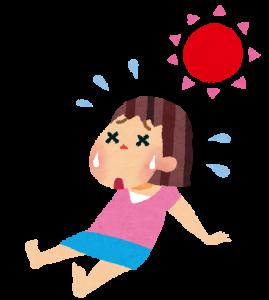 夏の疲労には〈サンキャッチャー(ピンク)〉がオススメ!
